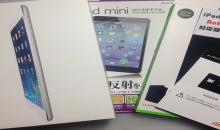 iPad mini Retinaモデル購入
