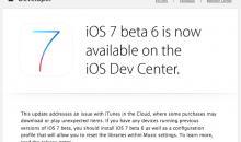 iOS7 beta6 公開