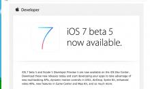 iOS7 beta5公開