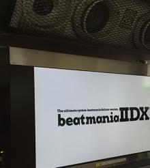 マンションにbeatmaniaIIDX筐体搬入